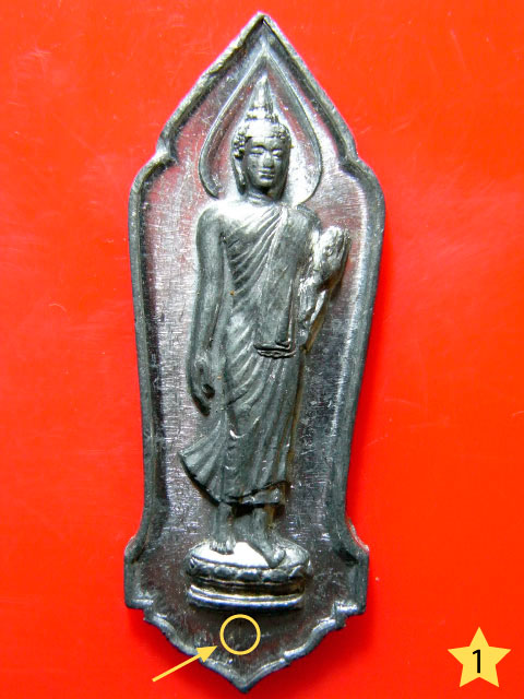 พระพุทธฉลอง 25 ศตวรรษ มีเข็ม (1) เนื้อชินตะกั่ว