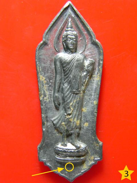 พระพุทธฉลอง 25 ศตวรรษ มีเข็ม (3) เนื้อชินตะกั่ว