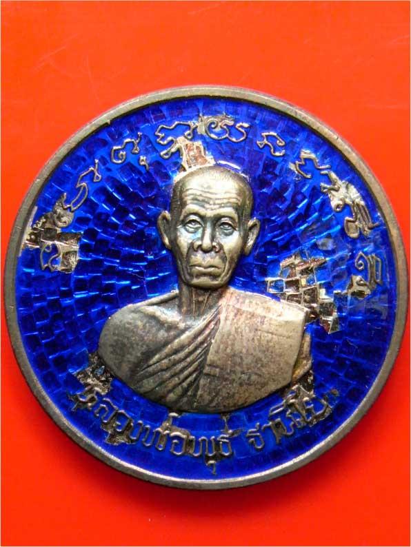 เหรียญโภคทรัพย์ ปี๓๙ เนื้อเงินลงยาสีน้ำเงิน  หลวงพ่อพุธ วัดป่าสาลวัน โคราช