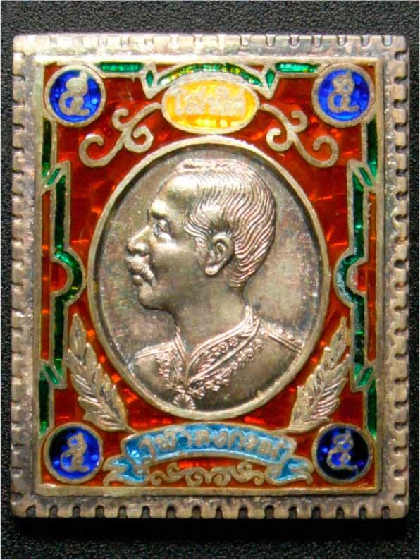 เหรียญแสตมป์ ร.5 ปี36 เนื้อเงินลงยาสีแดง หลวงพ่อพุธ วัดป่าสาลวัน โคราช (1)