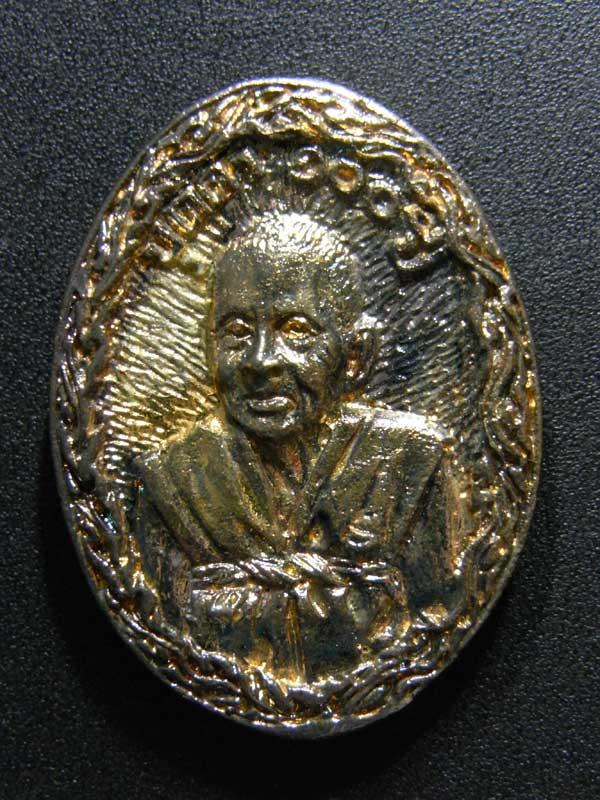 เหรียญเสาร์5นาคปรก หลวงปู่บุดดา (2)