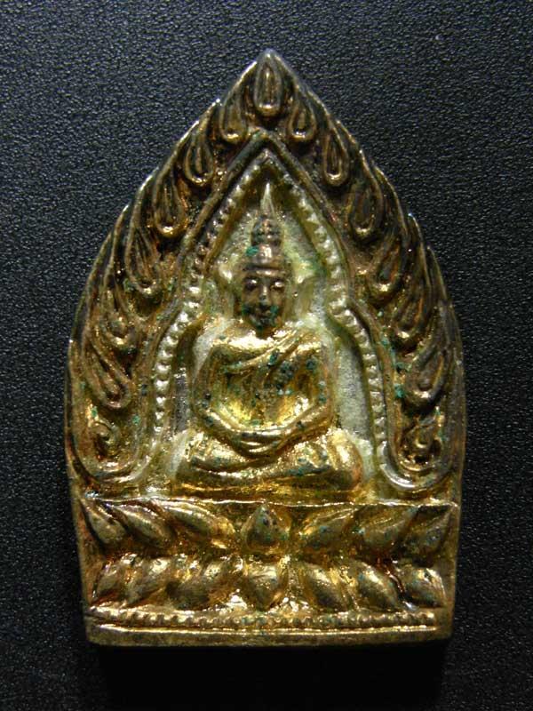 เหรียญเจ้าสัว มหาเศรษฐี89 เนื้อกะไหล่2กษัตริย์ หลวงพ่อแพ (3) Lp Pae