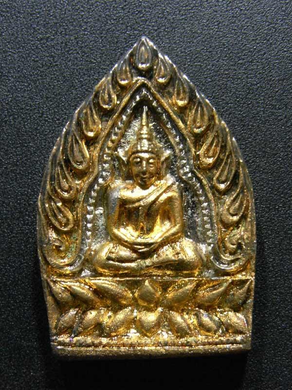 เหรียญเจ้าสัว มหาเศรษฐี89 เนื้อกะไหล่2กษัตริย์ หลวงพ่อแพ (4) LP Pae