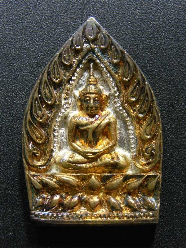 เหรียญเจ้าสัว มหาเศรษฐี89 เนื้อกะไหล่2กษัตริย์ หลวงพ่อแพ (5) LP Pae