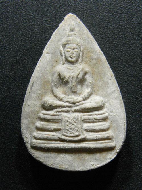 พระผงพิมพ์พระพุทธกลีบบัว หลวงปู่สิม วัดถ้ำผาปล่อง (2)