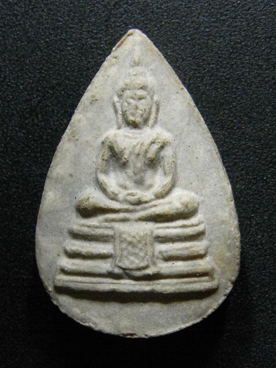 พระผงพิมพ์พระพุทธกลีบบัว หลวงปู่สิม วัดถ้ำผาปล่อง (3)
