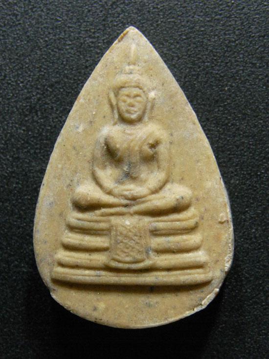 พระผงพิมพ์พระพุทธกลีบบัว หลวงปู่สิม วัดถ้ำผาปล่อง (4)