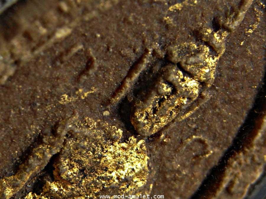 พระขุนแผนไข่ผ่าบนฝากระดานโลงผี เลี่ยมเงินสวยแชมป์ หลวงปู่ทิม วัดละหารไร่ 5