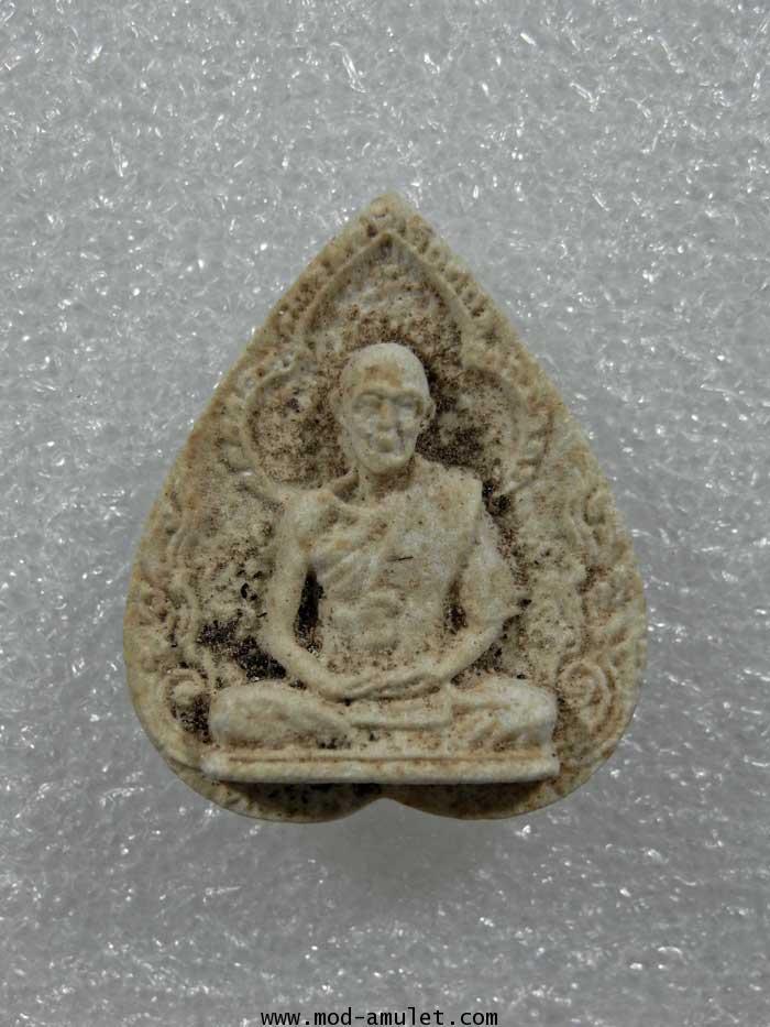 พระผงใบโพธิ์เกศา มหาลาภ ปี19 หลวงปู่สี วัดเขาถ้ำบุญนาค (5)