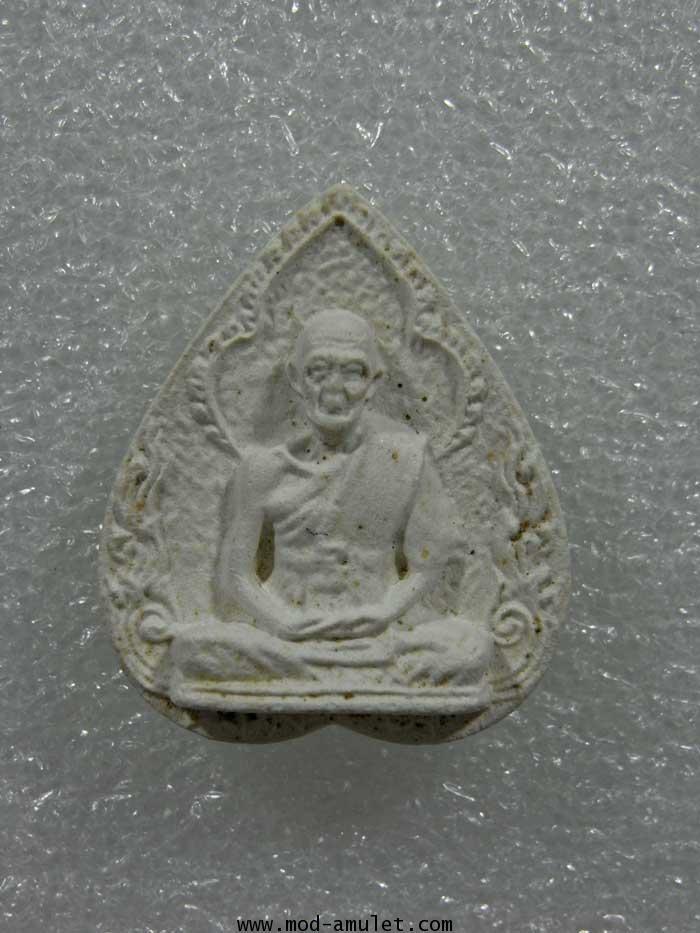 พระผงใบโพธิ์เกศา มหาลาภ ปี19 หลวงปู่สี วัดเขาถ้ำบุญนาค (11)