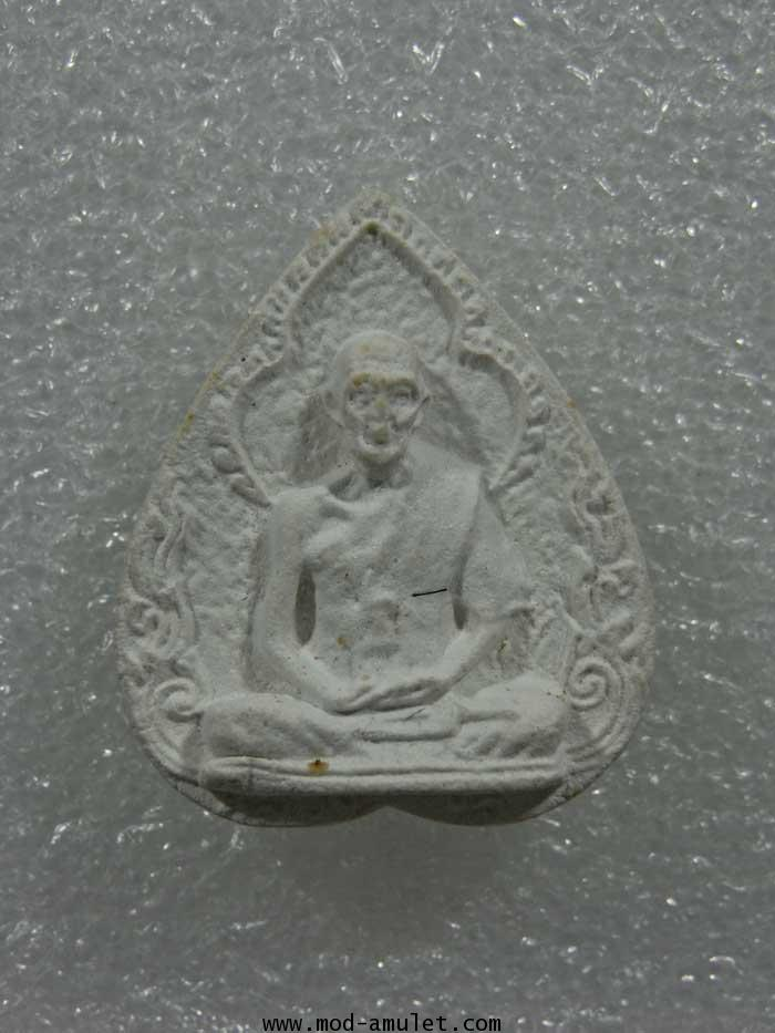 พระผงใบโพธิ์เกศา มหาลาภ ปี19 หลวงปู่สี วัดเขาถ้ำบุญนาค (13)