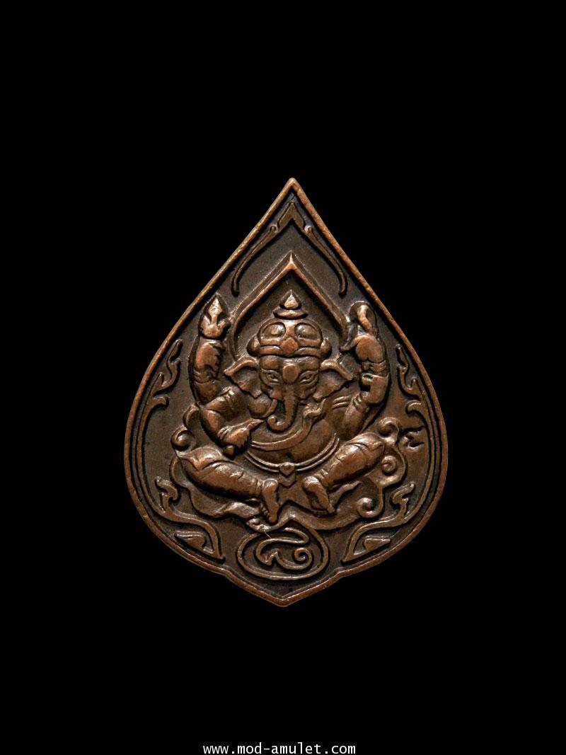 เหรียญพระพิฆเณศ หลวงปู่ชื้น วัดญาณเสน