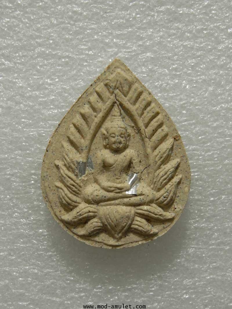 พระปทุมมาศ เนื้อผงพุทธคุณ คัดพิเศษมีเกศา หลวงปู่นาม (5)