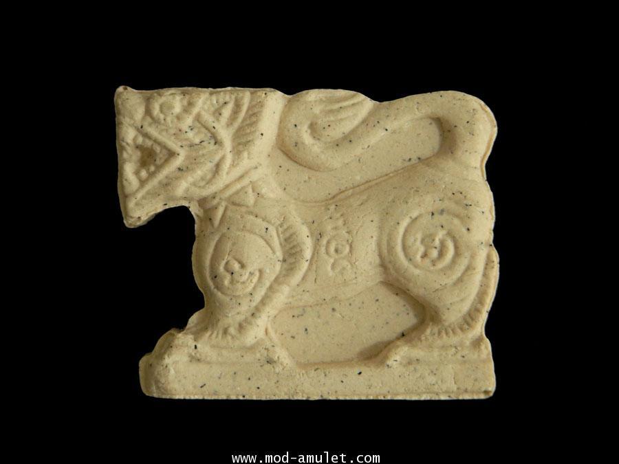 สิงห์ หลวงปู่นาม วัดน้อยชมภู่ (Leo - Lp Nam) (1)