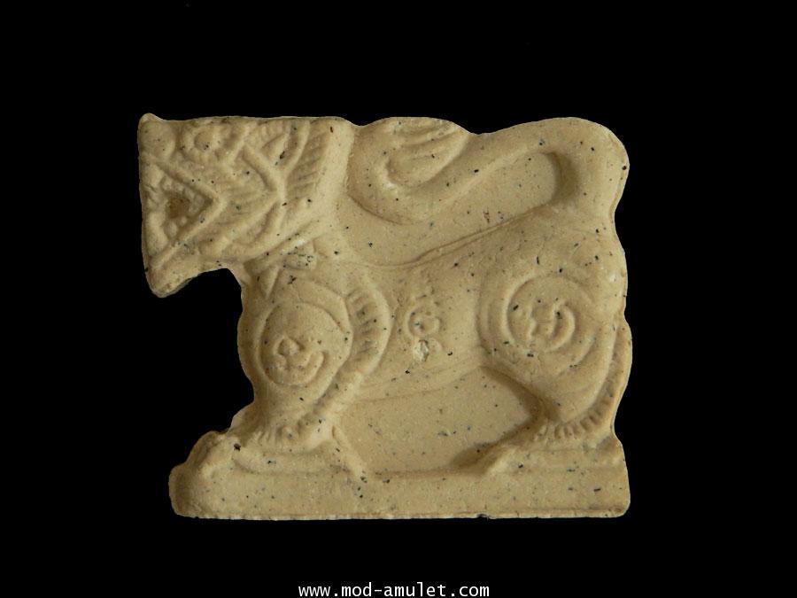 สิงห์ หลวงปู่นาม วัดน้อยชมภู่ (Leo - Lp Nam) (2)