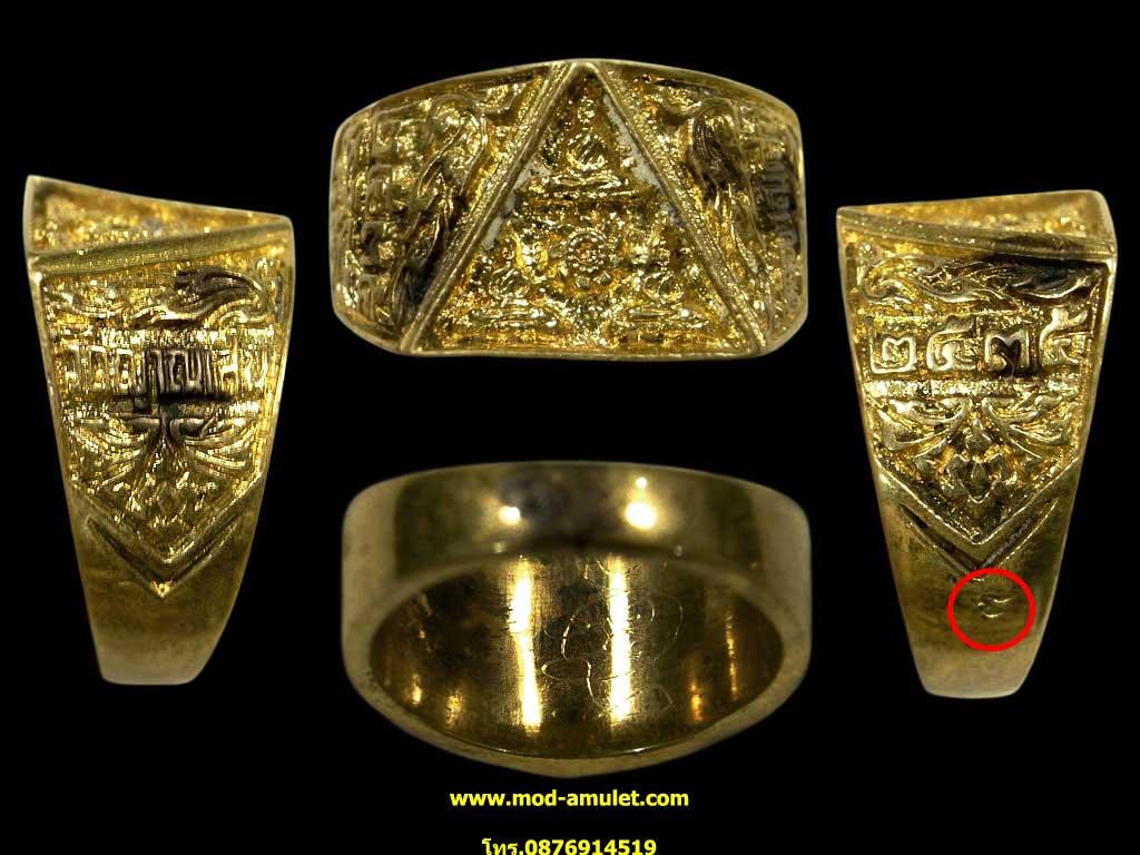 แหวนพระรัตนจักรเนื้อโลหะปี35 หลวงปู่ชื้น วัดญาณเสน