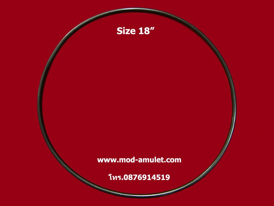 สร้อยคอยางยืด สีดำ ขนาด 18 นิ้ว
