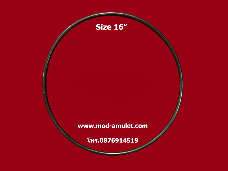 สร้อยคอยางยืด สีดำ ขนาด 16 นิ้ว