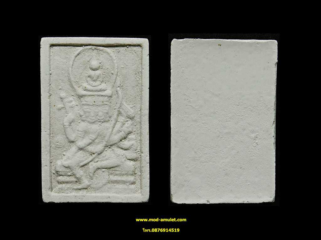 พระเหนือพรหมเนื้อผงจักรพรรดิผสมปูน หลวงตาม้า วัดพุทธพรหมปัญโญ (2) (Luangta Ma)