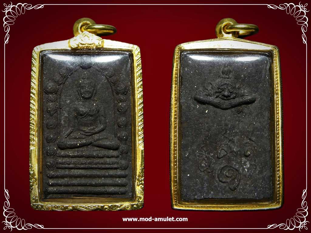 พระพุทธสิหิงค์รุ่นแรกหลักเมืองนครสีดำปี30เลี่ยมทอง (2)