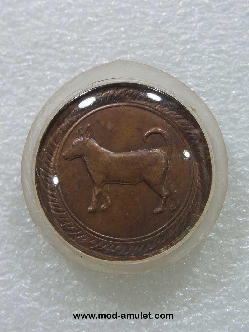 เหรียญนามปีจอรุ่นแรก ปี32 นิยม เลข๕ มีขีดบนล่าง(บล๊อคทองคำ)นิยมสุด