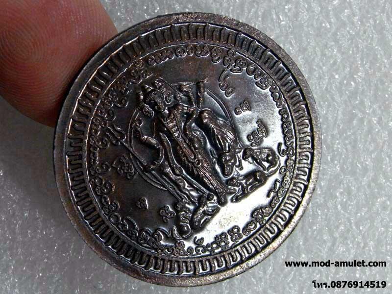 เหรียญกลมครูบาไตรเทพ เนื้อนวะ 1