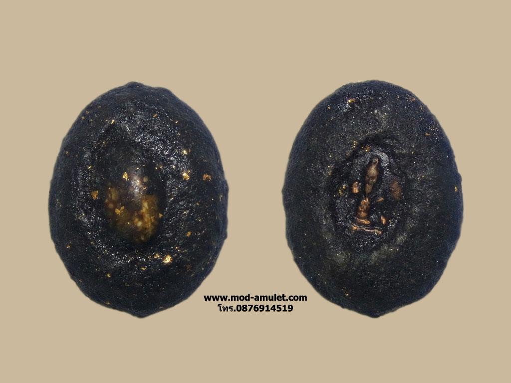 เบี้ยแก้พอกผงลงรัก(สีดำ) หลังพระมหาฤาษี หลวงปู่ละมัย(2)