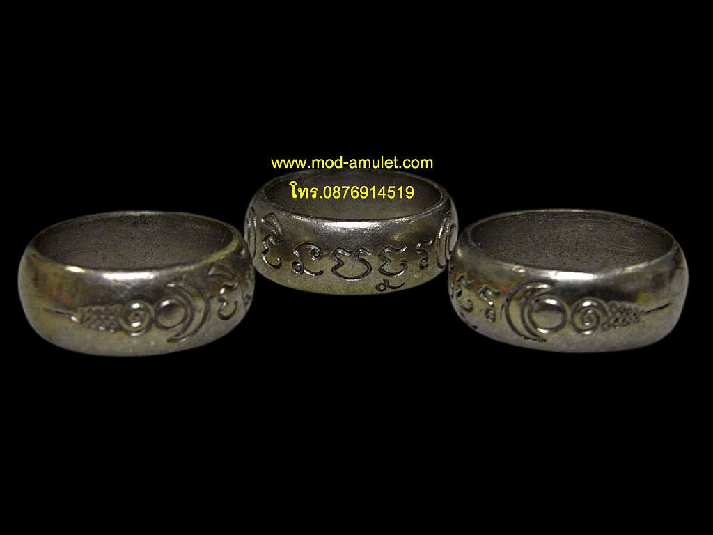 แหวนปลอกมีดชินบัญชร เนื้อชนวนปรอทกายสิทธิ์ (ไซส์ 2.1 ซ.ม.) หลวงปู่ละมัย LP Lamai