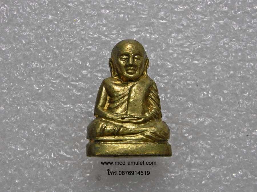 หลวงพ่อเงินลอยองค์๑๕ พิมพ์นับแบงค์ เนื้อทองเหลือง วัดหิรัญญาราม(วัดบางคลาน) 1