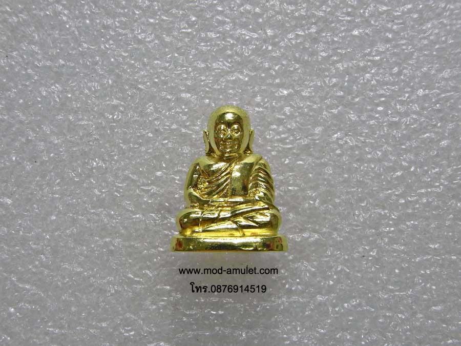 หลวงพ่อเงินลอยองค์๑๕ พิมพ์ขี้ตา เนื้อทองเหลือง วัดหิรัญญาราม(วัดบางคลาน) 2