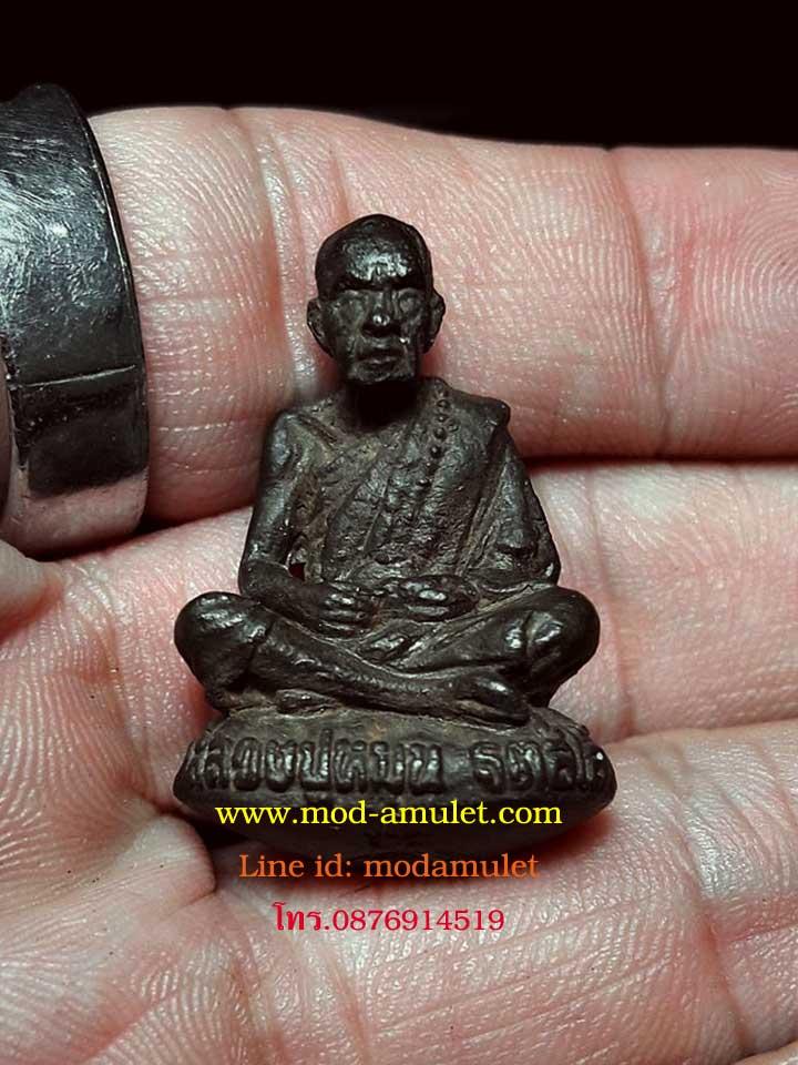 รูปหล่อเบ้าทุบ หลวงปู่หมุน ฐิตสีโล รุ่นเสาร์ 5 บูชาครู ปี2543 เนื้อนวโลหะ Lp Mhun