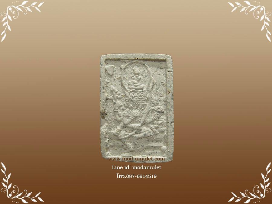 พระเหนือพรหม พิมพ์กลาง พระธรรมธาตุ ปี19  หลวงปู่ดู่ (4) Lp Doo