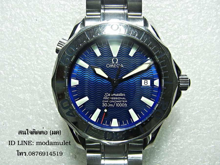 ขายนาฬิกาOmegaมือสองสภาพสวย