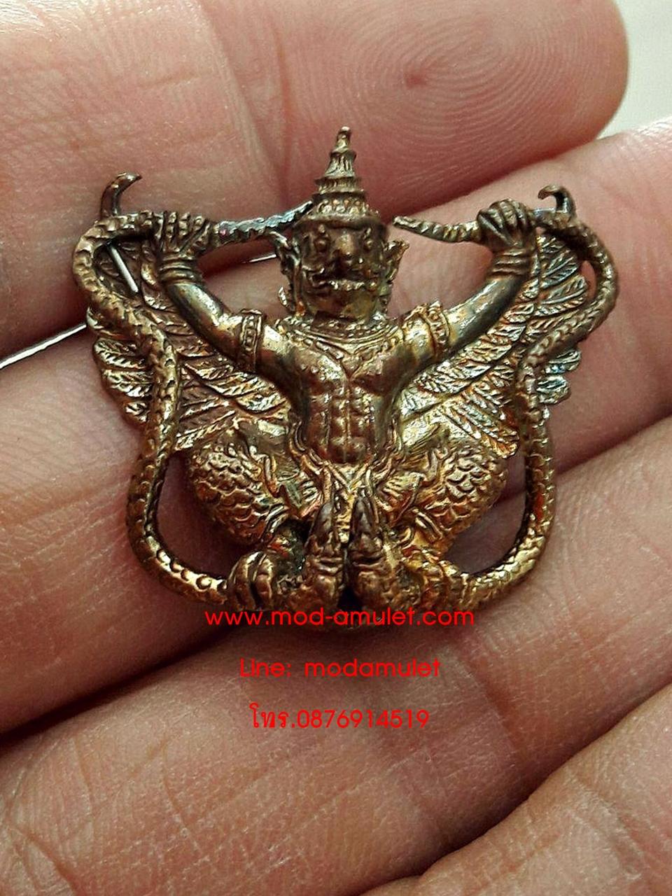 พญาครุฑหลวงปู่ผาด คัดสวย วัดไร่ ปี54 LP Phard Wat Rai