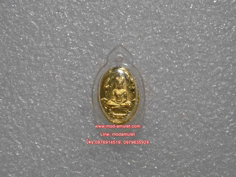 เหรียญเม็ดแตงหลวงพ่อดำ หลวงตาอ๋อยย่ามแดง