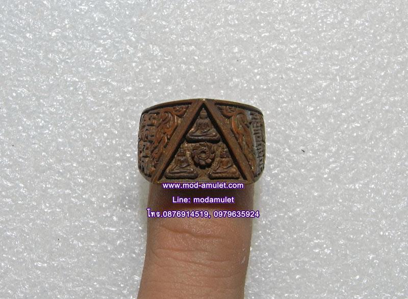 แหวนพระรัตนจักร เนื้อโลหะ ปี34 หลวงปู่ชื้น วัดญาณเสน Lp Chuen