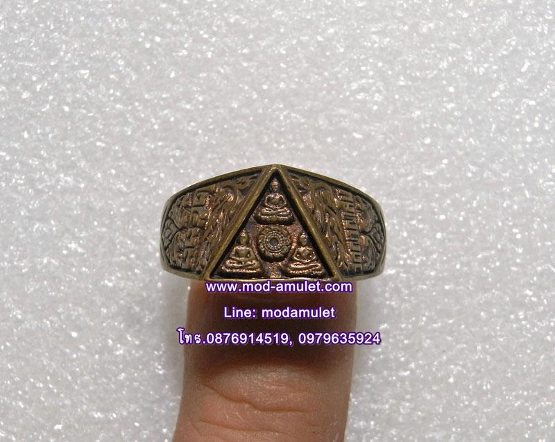 แหวนพระรัตนจักร เนื้อโลหะ ปี33 หลวงปู่ชื้น วัดญาณเสน Lp Chuen