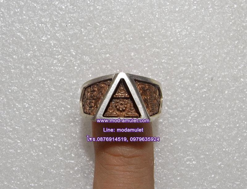 แหวนพระรัตนจักร เนื้อโลหะ ปี35 หุ้มเงิน หลวงปู่ชื้น วัดญาณเสน Lp Chuen