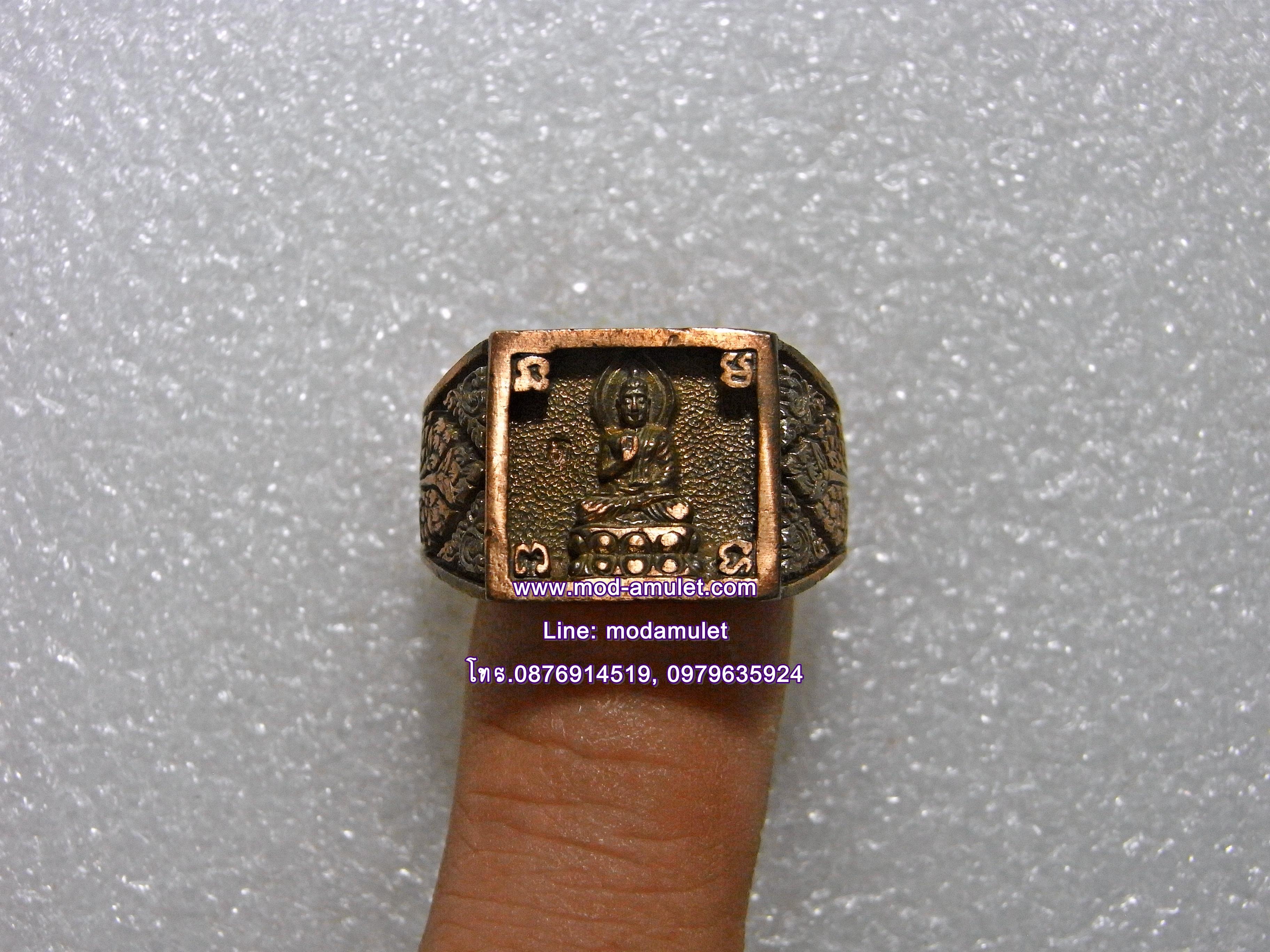 แหวนพระประทานพร เนื้อนวะโลหะ ปี2540 วัดสะแก (2)