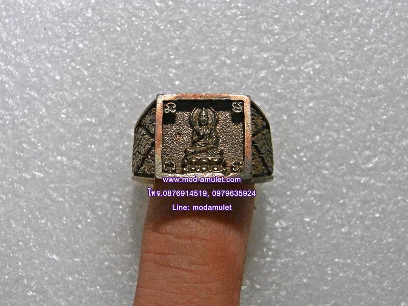 แหวนพระประทานพร เนื้อนวะโลหะ ปี2540 วัดสะแก (3)