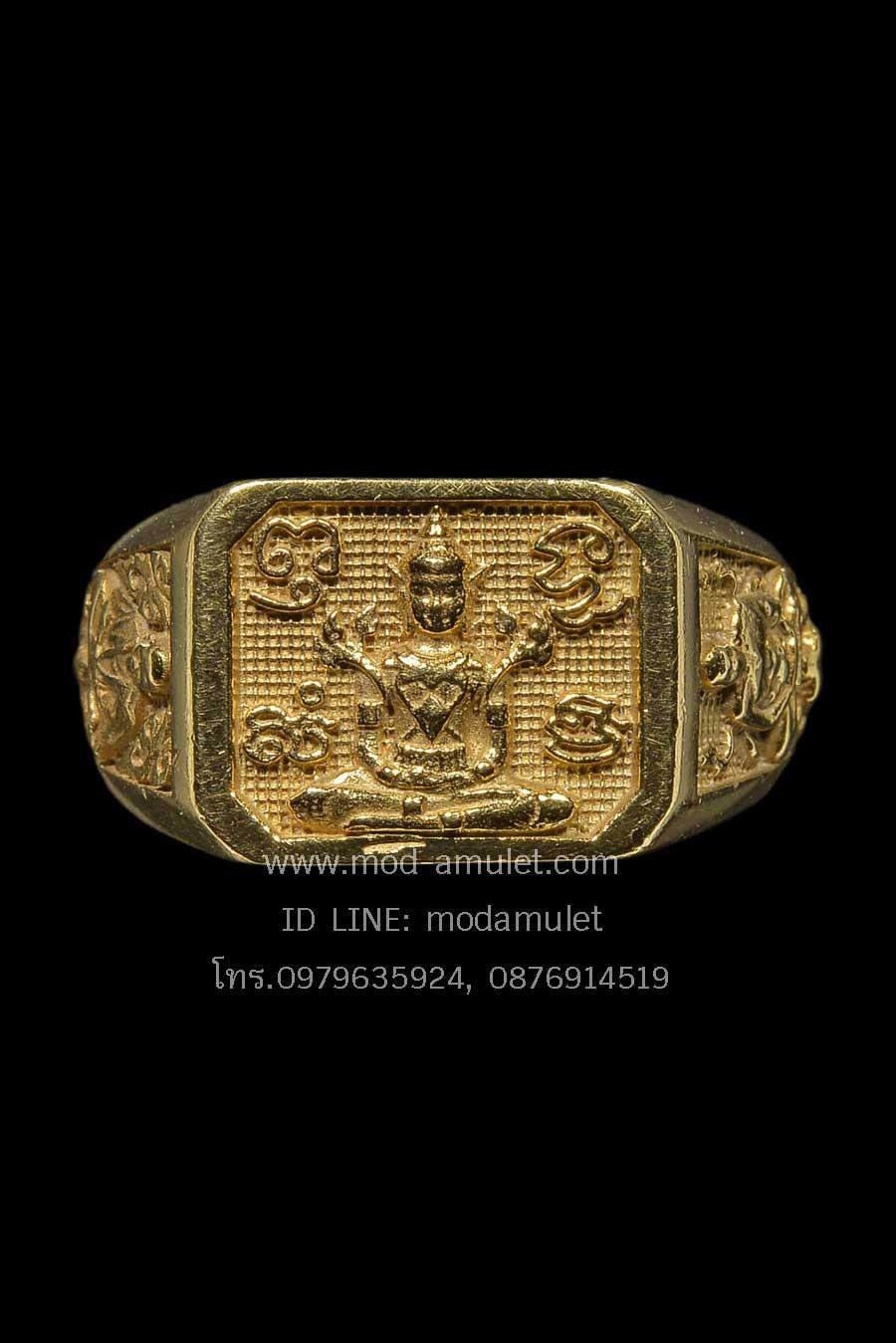 แหวนพระจักรพรรดิ์เนื้อทองคำ ปี 2555 หลวงตาม้า