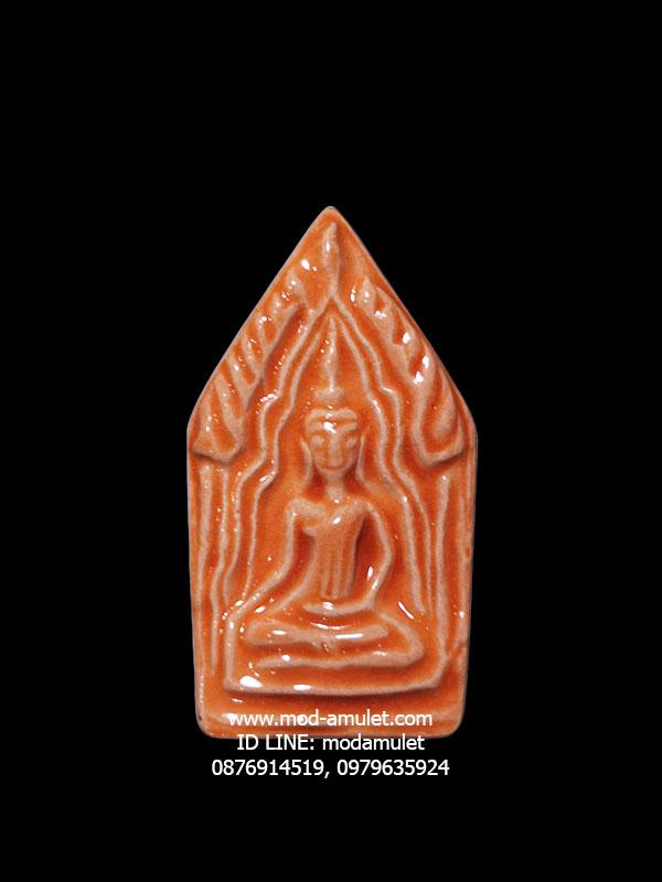 พระขุนแผนเคลือบพิมพ์แขนอ่อนคัดสวย รุ่นพรหมบันดาล ปี56 (สีส้ม) หลวงพ่อจรัญ Lp Jaran