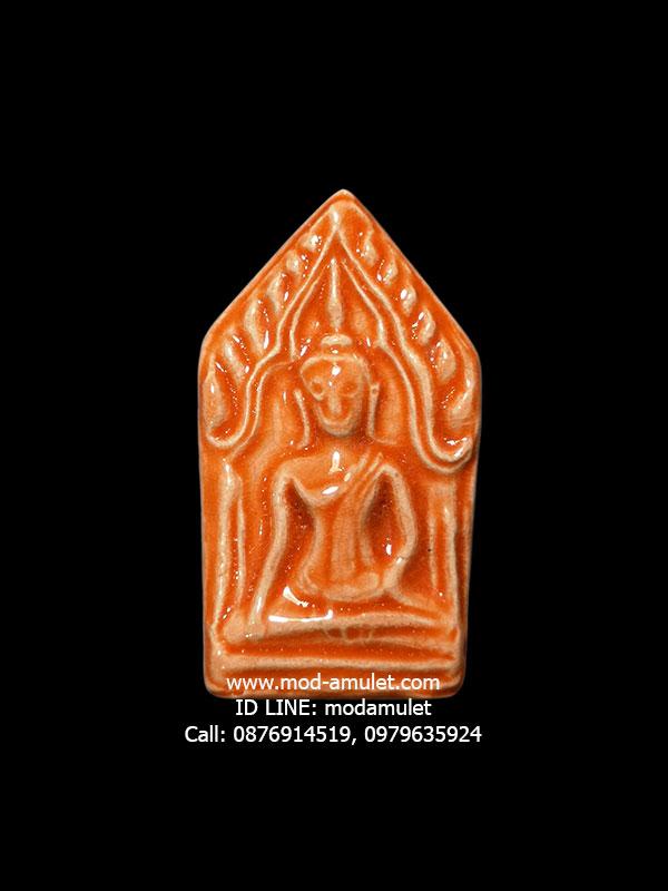 พระขุนแผนเคลือบพิมพ์อกใหญ่คัดสวยรุ่นพรหมบันดาล ปี56 (สีส้ม) หลวงพ่อจรัญ Lp Jaran