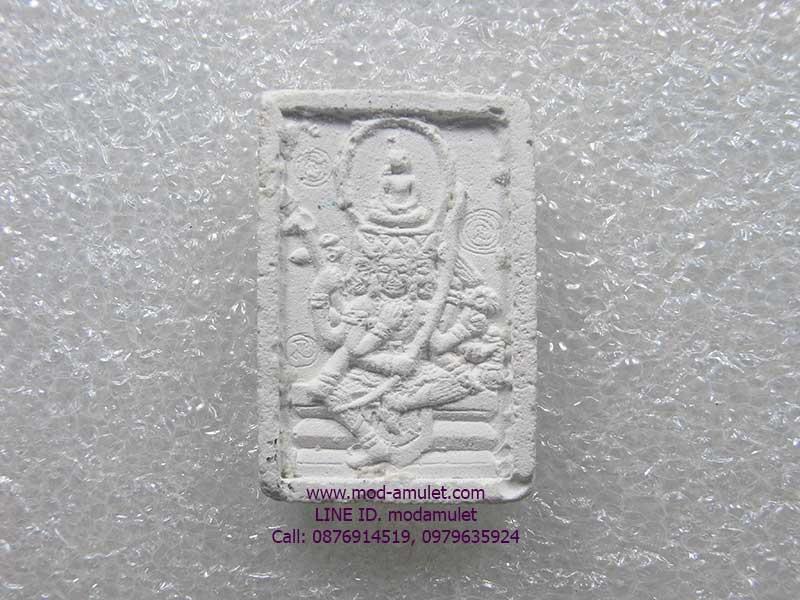 พระเหนือพรหม พิมพ์กลาง(คัดสวย) ปี19 หลวงปู่ดู่ Lp Doo