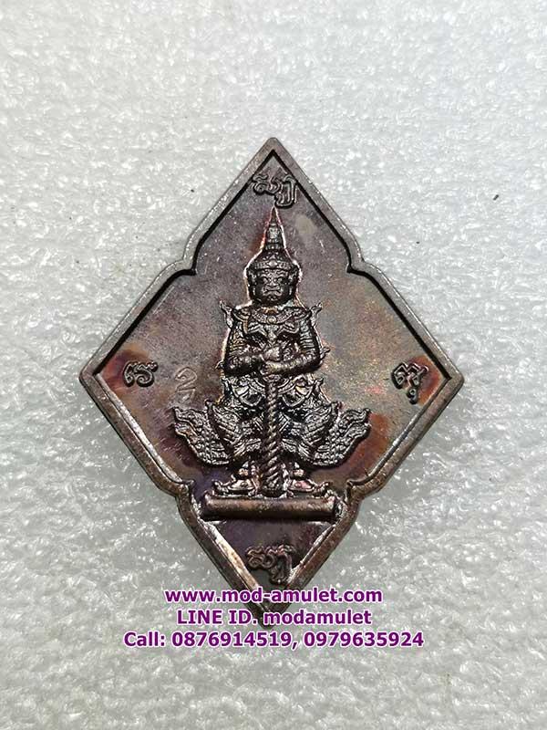 เหรียญท้าวเวสสุวรรณ ปี ๕๙ หลวงพ่ออุดม วัดพิชัยสงคราม (3)