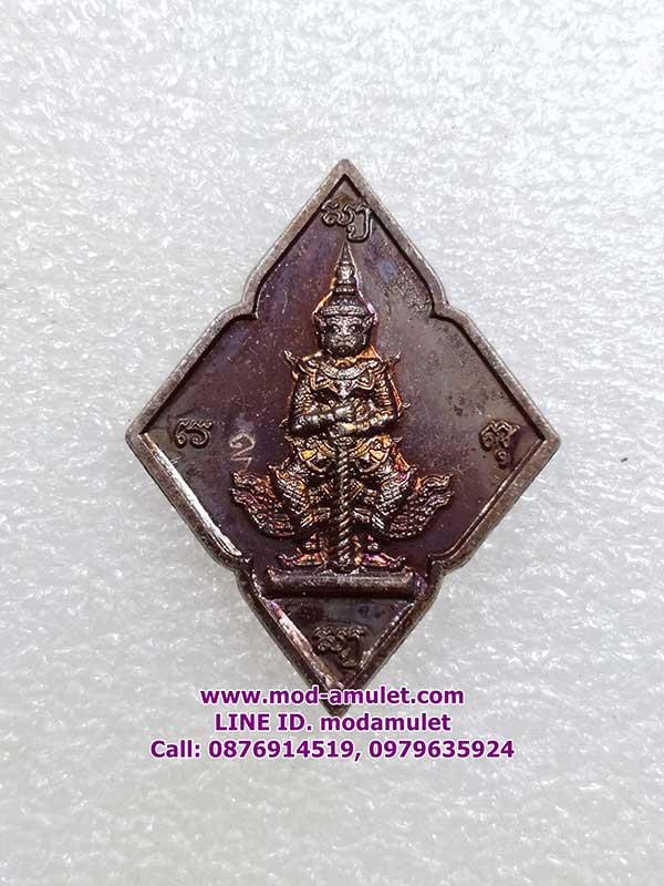 เหรียญท้าวเวสสุวรรณ ปี ๕๙ หลวงพ่ออุดม วัดพิชัยสงคราม (6)