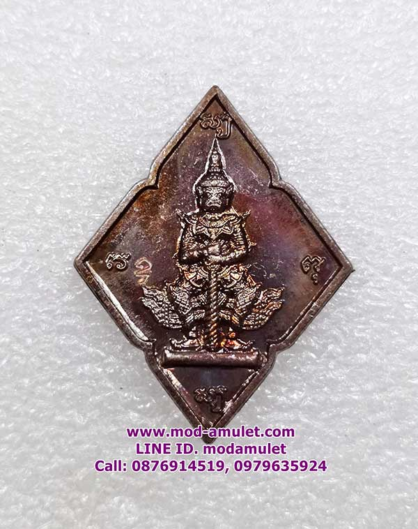 เหรียญท้าวเวสสุวรรณ ปี ๕๙ หลวงพ่ออุดม วัดพิชัยสงคราม (9)