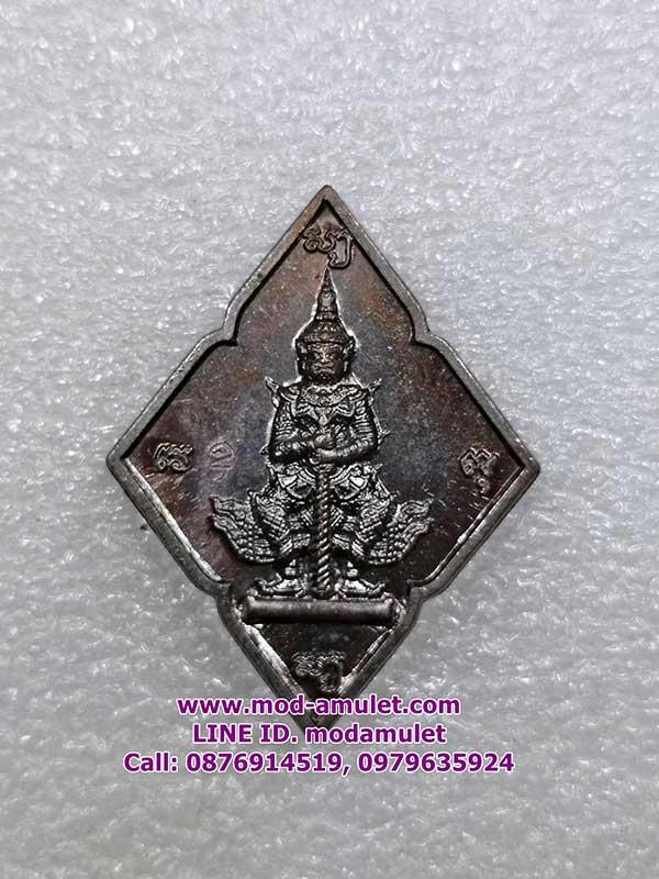เหรียญท้าวเวสสุวรรณ ปี ๕๙ หลวงพ่ออุดม วัดพิชัยสงคราม (17)