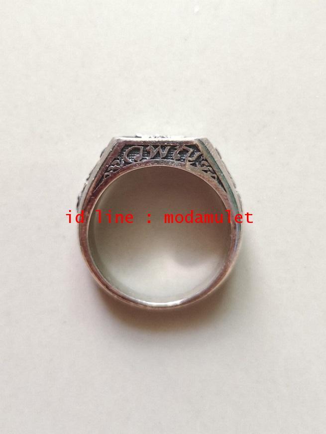 แหวนจักรพรรดิ์เนื้อเงิน หลวงตาม้า 3