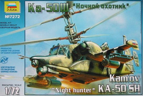 Kamov KA-50 SH 'Night Hunter' 1/72 Zvezda